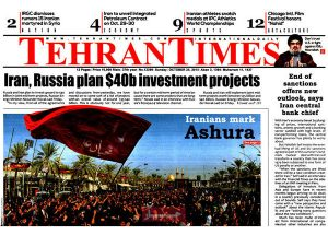 صفحه اول روزنامه های ۳ آبان ۹۴